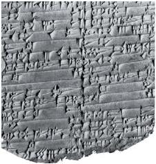 Sumerská tabuľka s klinovým písmom